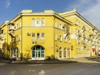 Taganrog, sq Oktyabrskaya, house 4. Apartment house
