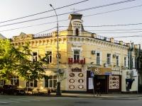 Таганрог, улица Петровская, дом 46. многоквартирный дом