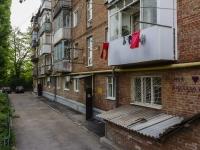Таганрог, улица Петровская, дом 52Б. многоквартирный дом