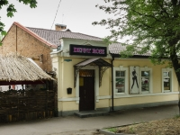 Таганрог, Петровская ул, дом 110