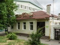 Таганрог, Петровская ул, дом 114