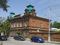 Таганрог, улица Петровская, дом 30. многоквартирный дом