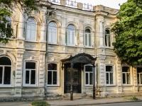 Таганрог, колледж ГОУ СПО «Таганрогский политехнический колледж», улица Петровская, дом 40