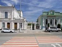 Taganrog, theatre Драматический театр им А.П.Чехова, Petrovskaya st, house 90