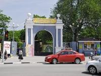 Taganrog, park Парк культуры и отдыха им. ГорькогоPetrovskaya st, park Парк культуры и отдыха им. Горького