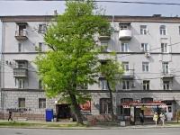 Таганрог, улица Петровская, дом 9/11. многоквартирный дом