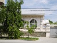 Таганрог, улица Петровская, дом 10. офисное здание