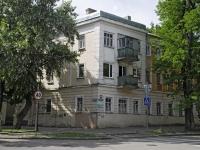 Таганрог, Петровская ул, дом 25