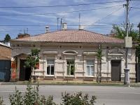 Таганрог, улица Петровская, дом 26. офисное здание
