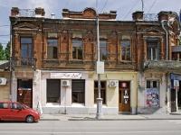 Таганрог, улица Петровская, дом 32. многоквартирный дом