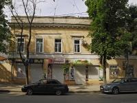 Таганрог, улица Петровская, дом 37. магазин