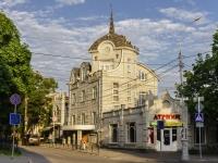 Таганрог, улица Петровская, дом 37А. гостиница (отель) Гостевой дом Плотниковых