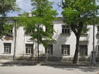 Таганрог, улица Петровская, дом 38. офисное здание