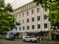 Таганрог, улица Петровская, дом 44. органы управления