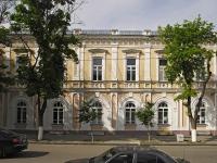 улица Петровская, дом 45. институт Таганрогский институт управления и экономики