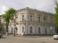улица Петровская, дом 47. институт Таганрогский институт управления и экономики