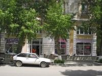 Таганрог, улица Петровская, дом 48. магазин