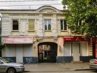 Таганрог, улица Петровская, дом 52. жилой дом с магазином