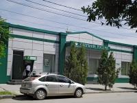 Таганрог, улица Петровская, дом 54. банк