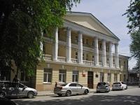 улица Петровская, дом 68. институт Таганрогский государственный педагогический институт