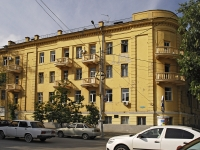 улица Петровская, дом 71. колледж Таганрогский колледж морского приборостроения