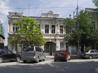 Таганрог, Петровская ул, дом 80