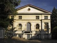 улица Петровская, дом 104. дом/дворец культуры