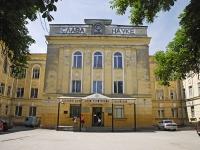 улица Петровская, дом 109А. колледж Таганрогский политехнический колледж