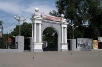 улица Петровская. парк Парк культуры и отдыха им. Горького