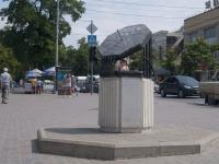 塔甘罗格, 雕塑 Солнечные часыPetrovskaya st, 雕塑 Солнечные часы