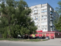 Taganrog, Sergey Lazo st, house 7 к.1. Apartment house