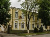 Таганрог, переулок Тургеневский, дом 5. органы управления Прокуратура г. Таганрога