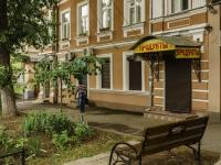 Таганрог, переулок Тургеневский, дом 7. жилой дом с магазином