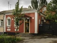 Таганрог, переулок Тургеневский, дом 9. кафе / бар