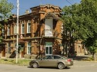 Таганрог, переулок Тургеневский, дом 17. жилой дом с магазином