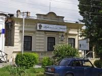 Таганрог, переулок Тургеневский, дом 4. офисное здание