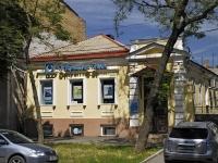 Таганрог, переулок Тургеневский, дом 16. многофункциональное здание