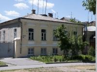 Таганрог, Фрунзе ул, дом 5
