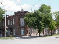 Taganrog, Frunze st, house 14. office building