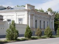 улица Фрунзе, дом 37. больница Областная физиотерапевтическая клиника