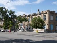улица Фрунзе, дом 38. больница Областная физиотерапевтическая клиника