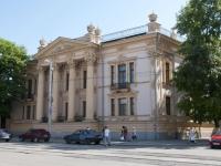 塔甘罗格, 博物馆 Краеведческий музей, Дворец Алфераки, Frunze st, 房屋 41