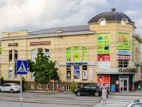 Таганрог, Фрунзе ул, дом 64