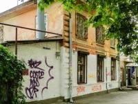 Таганрог, Фрунзе ул, дом 69