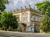 Таганрог, Фрунзе ул, дом 70