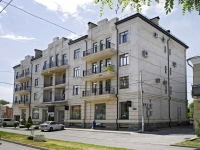 Taganrog, Frunze st, house 11А. office building