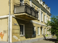 Taganrog, Frunze st, house 13. Apartment house