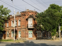 Таганрог, Фрунзе ул, дом 14