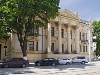 улица Фрунзе, дом 41. музей Краеведческий музей, Дворец Алфераки