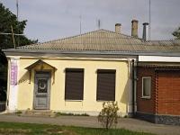 Таганрог, Фрунзе ул, дом 32